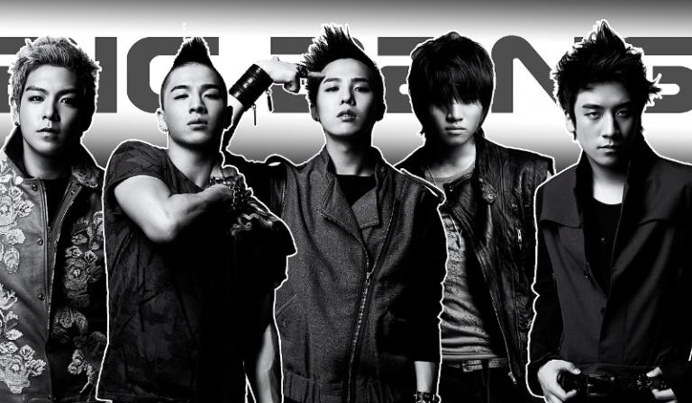 Czy znasz ciekawostki o zespole BigBang?