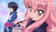 Jak dobrze znasz anime Zero no Tsukaima?