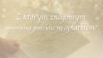 miniaturkayugu7676y