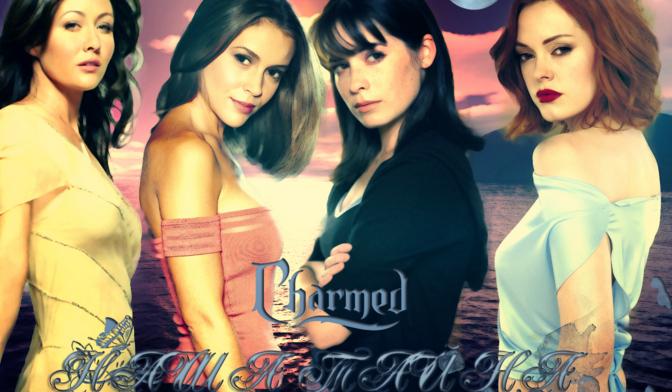 """Jak dobrze znasz serial """"Charmed""""?"""