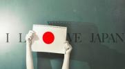 Ile wiesz o kulturze japońskiej?