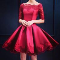 db7c5c63db Którą sukienkę założyłabyś na wesele siostry