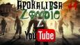 Apokalipsa Zombie z YouTube... #4 DLA TYCH CO UCIEKLI.