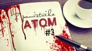 Z pamiętnika AtQM #3 - Imprezy Jeffa...