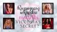 Spróbuj rozpoznać sławne modelki Victoria's Secret!