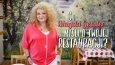 Co Magda Gessler myśli o Twojej restauracji?