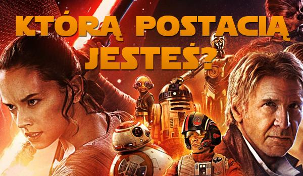 """Którą postacią z """"Gwiezdnych Wojen"""" jesteś?"""