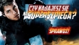 Czy nadajesz się na superszpiega?