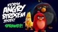 Którym Angry Birds jesteś?