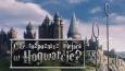Czy rozpoznasz wszystkie miejsca w Hogwarcie?