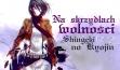 Na Skrzydłach Wolności: Shingeki no Kyojin #2