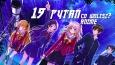 """19 pytań z serii """"Co wolisz?"""" Świat Anime!"""