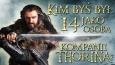 Kim byś był jako 14 osoba kompanii Thorina?