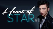 Heart of star #1