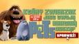 """Który zwierzak z """"The Secret Life Of Pets"""" jest Twoją bratnią duszą?"""