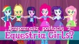"""Czy znasz postacie z """"Equestria Girls""""?"""