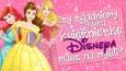 Czy zgadniemy którą księżniczkę Disneya masz na myśli?