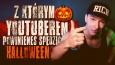Z którym YouTuberem powinieneś spędzić Halloween?