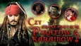 """Czy znasz postacie """"Piratów z Karaibów""""?"""