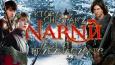 Który chłopak z Narnii jest Ci przeznaczony?