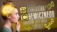 Z jakiego pierwiastka chemicznego zrobiony jest Twój umysł?