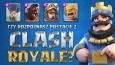 """Czy uda Ci się rozpoznać postacie z gry """"Clash Royale""""?"""