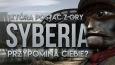 """Którą postacią z gry """"Syberia"""" jesteś?"""
