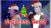 Świąteczna seria #5