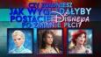 Czy zgadniesz jak wyglądałyby postacie Disneya po zmianie płci?