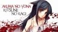 Akumu no yōna kitsune no kagi #1