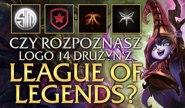 Czy rozpoznasz logo 14 sławnych drużyn z League of Legends?
