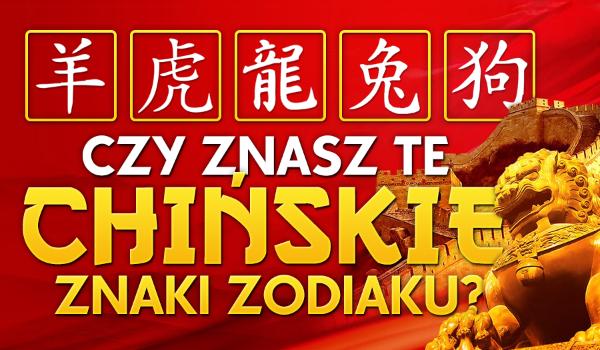 Czy znasz te chińskie znaki zodiaku?