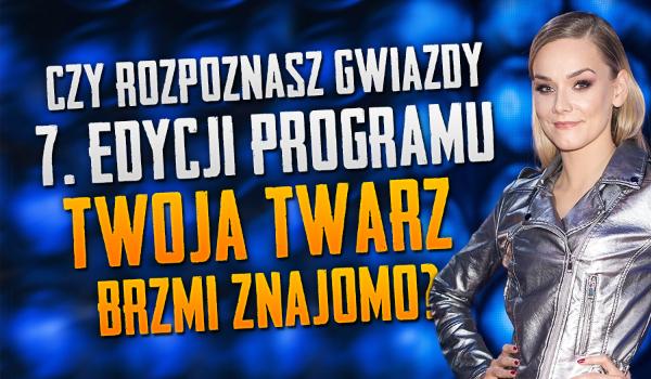 """Rozpoznasz gwiazdy 7. edycji """"Twoja Twarz Brzmi Znajomo""""?"""