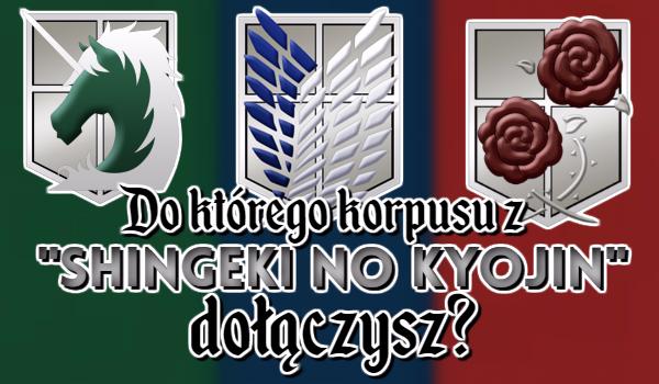 Do którego korpusu z Shingeki no Kyojin dołączysz?