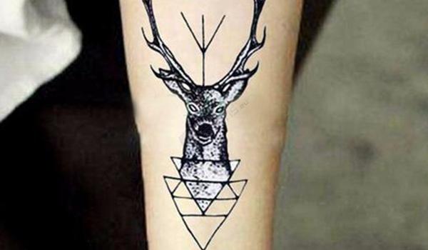 Jaki Tatuaż Do Ciebie Pasuje Samequizy