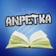 Anpetka