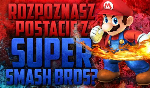 Rozpoznasz postacie występujące w grze Super Smash Bros?