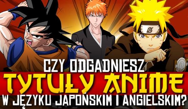 Czy odgadniesz tytuły anime w języku angielskim i japońskim? Wersja trudna!