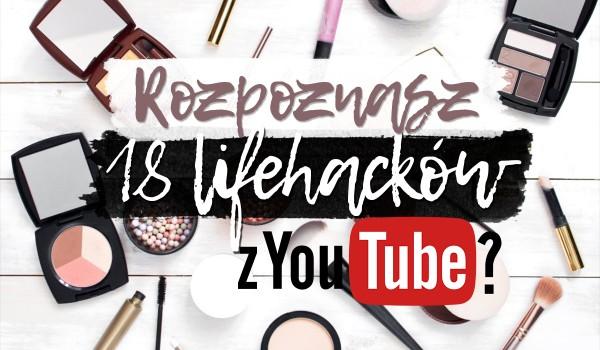 Czy rozpoznasz 18 makijażowych lifehacków z YouTube?