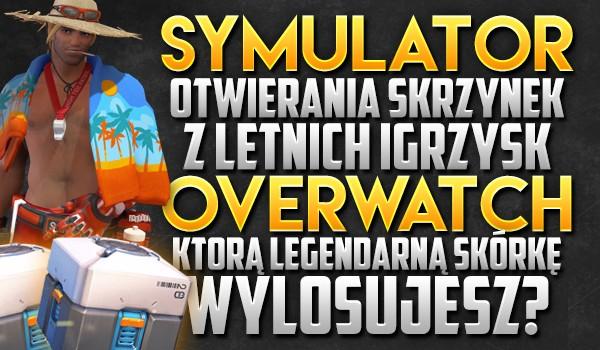 """Symulator otwierania skrzynek z Letnich Igrzysk z """"Overwatch""""! Którą legendarną skórkę wylosujesz?"""