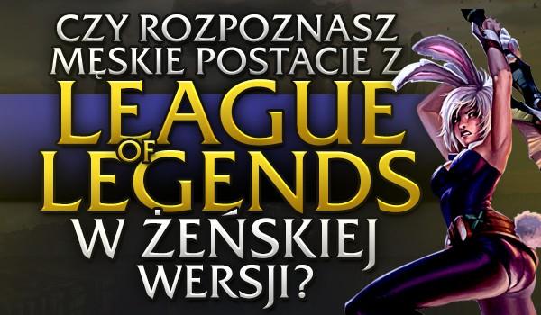 """Czy rozpoznasz męskie postacie z """"League of Legends"""" w żeńskiej wersji?"""