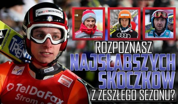 Czy rozpoznasz 20 najsłabszych skoczków narciarskich z zeszłego sezonu z Pucharu Świata?