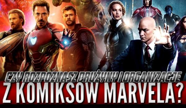 Czy rozpoznasz drużyny i organizacje z komiksów Marvela?