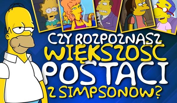 Czy rozpoznasz większość postaci z Simpsonów?