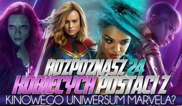 """Czy rozpoznasz 24 kobiecych postaci z """"Kinowego Uniwersum Marvela""""?"""
