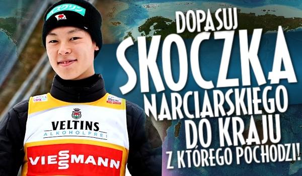 Dopasuj skoczka narciarskiego do kraju z którego pochodzi!