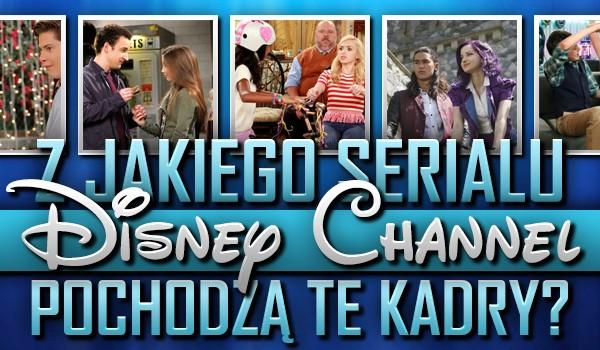 Czy odgadniesz z jakiego serialu na Disney Channel pochodzą te kadry?