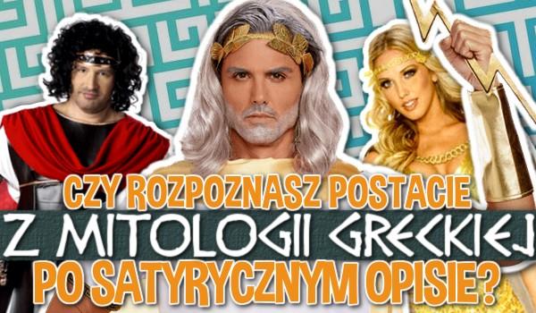 Czy rozpoznasz postacie z mitologii greckiej po satyrycznym opisie?