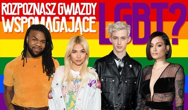 Czy rozpoznasz słynnych wspomagających LGBT?