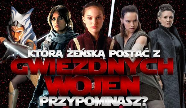 """Którą żeńską postać z """"Gwiezdnych Wojen"""" przypominasz?"""